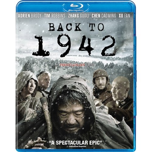 Back To 1942 (Blu-ray) (Widescreen)