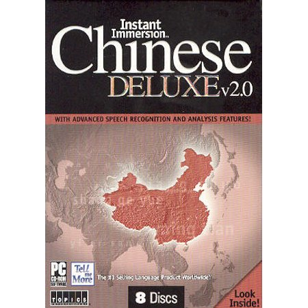Instant Immersion Chinese Mandarin Language 2 0 Deluxe  Audio Cds