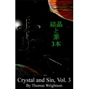 Crystal and Sin; Volume 3 - eBook