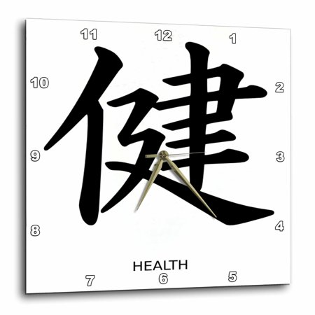 3Drose Japanese Sign For Health  Wall Clock  13 By 13 Inch