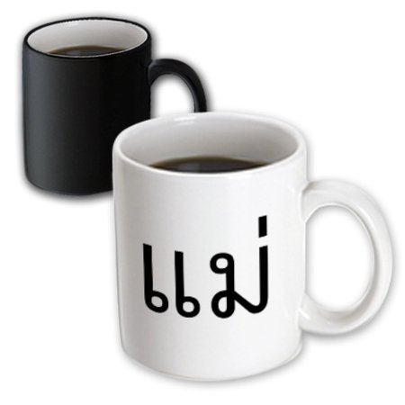 3dRose Mae - word for Mom in Thai - Mother in different languages - Thailand, Magic Transforming Mug, 11oz
