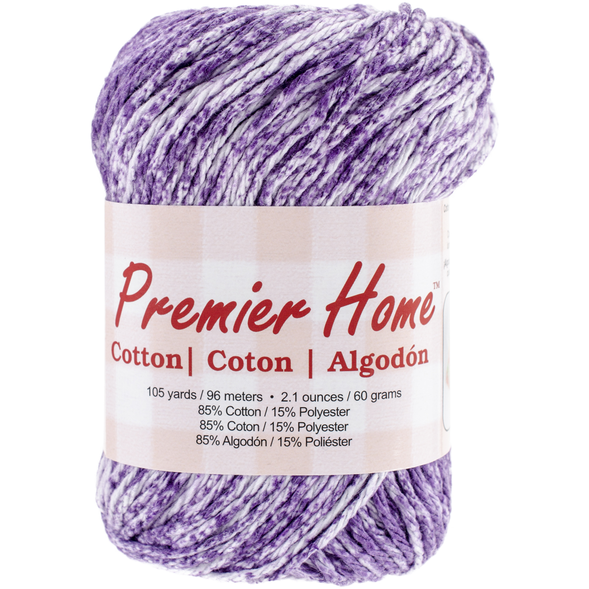 Home Cotton Yarn, Multicolored, Violet Splash