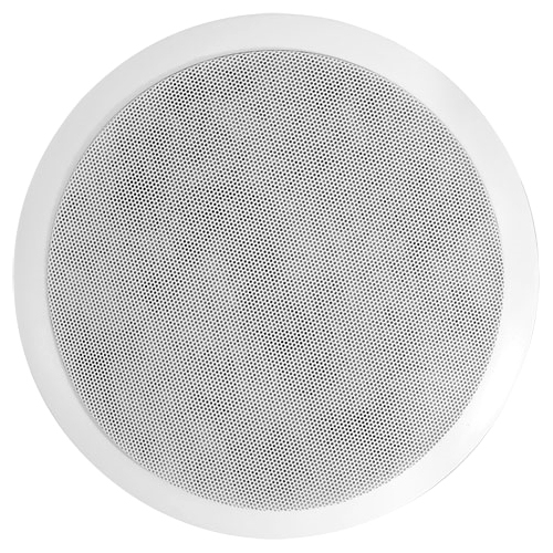 "Pyle PIC62A 6.5"" In-Ceiling 250W Directional Speakers with Adjustable Treble, White"