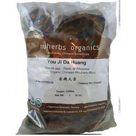 Nuherbs Chinese Rhubarb Root, Da Huang, Certified Organic Cut  1lb, -