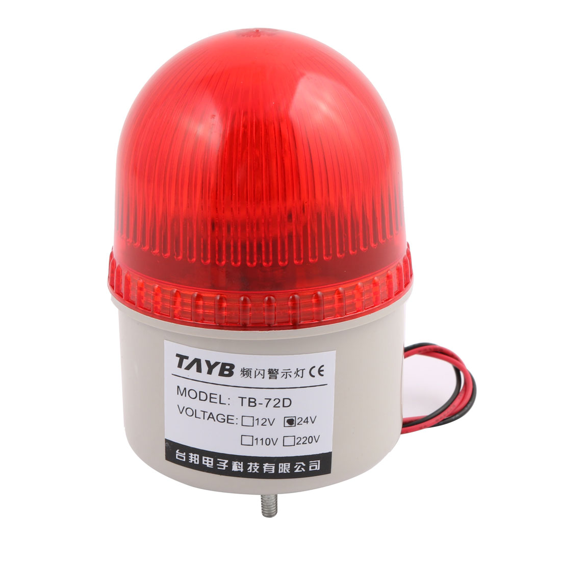DC 24V Buzzer Sound Rotating Industrial Signal Tower Warning Light Red TB-72D
