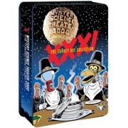 Mystery Science Theater 3000: Turkey Day Collection by