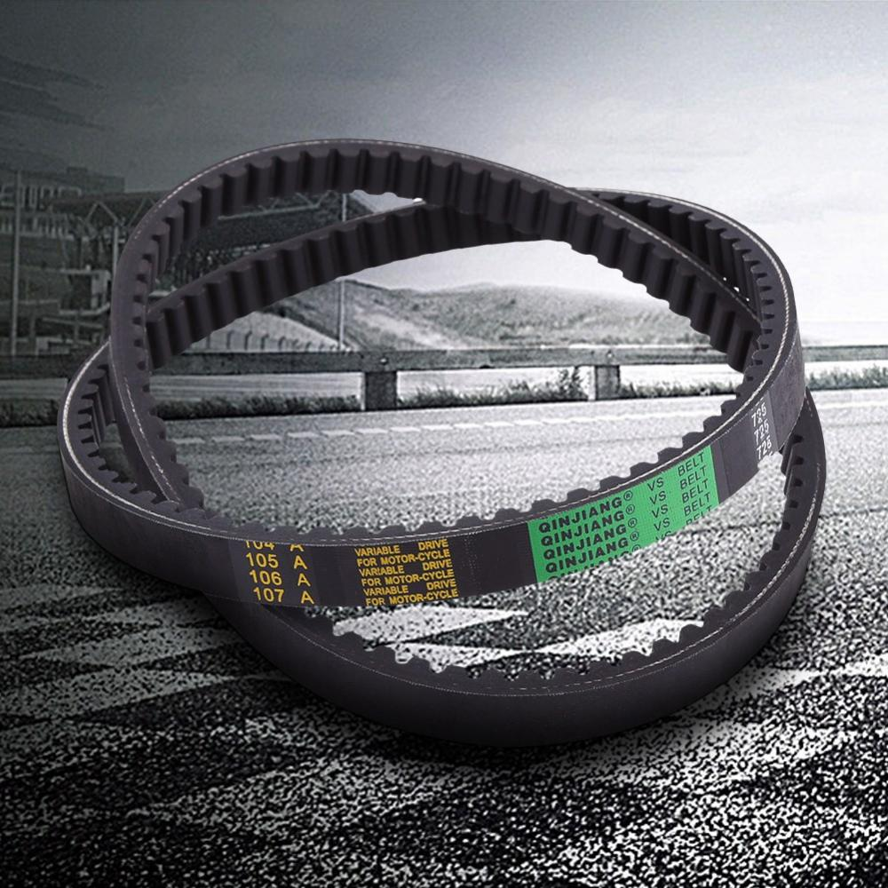 2 x Drive Belt Clutch Belt For Hammerhead 80T and TrailMaster Mid XRX Go-Karts 9.100.018-725, Drive Belt, Engine Drive Belt