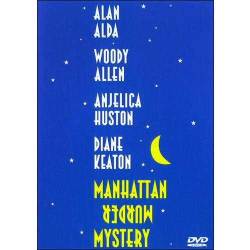 Manhattan Murder Mystery (Full Frame, Widescreen)