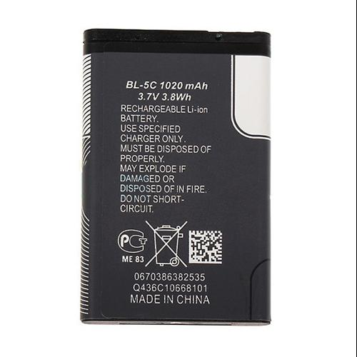 Replacement Battery for Nokia BL-5J (Single Pack)