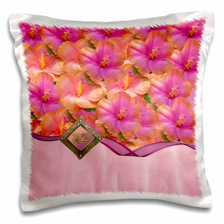 Peach Gemstone - 3dRose Pink, Peach, Coral Hibiscus with Ribbon, Gem Look, Sign of Hibiscus , Pillow Case, 16 by 16-inch