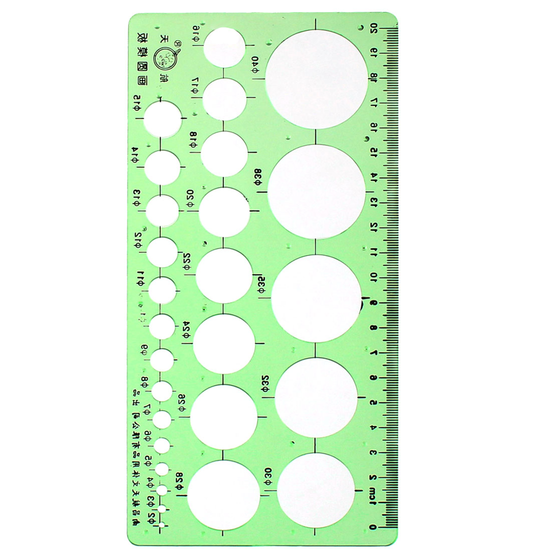 2mm-40mm Diameter Range Circles Measuring Drawing Stencil Template Ruler