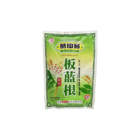 Chinese Instant Herbal tea - Banlangen Tea (15 Individual Sachets) Chinese Herbal Slimming Tea