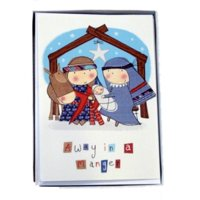 Trimmery White Away In The Manger Christmas Cards Holiday Xmas Mary & Joseph