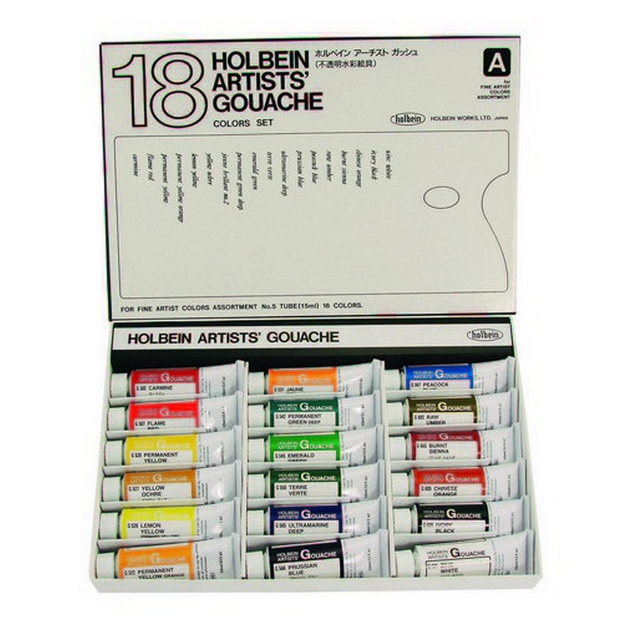 HOLBEIN ARTISTS COLORS G712 DESIGNERS GOUACHE ARTIST SET OF 18 15ML TUBES