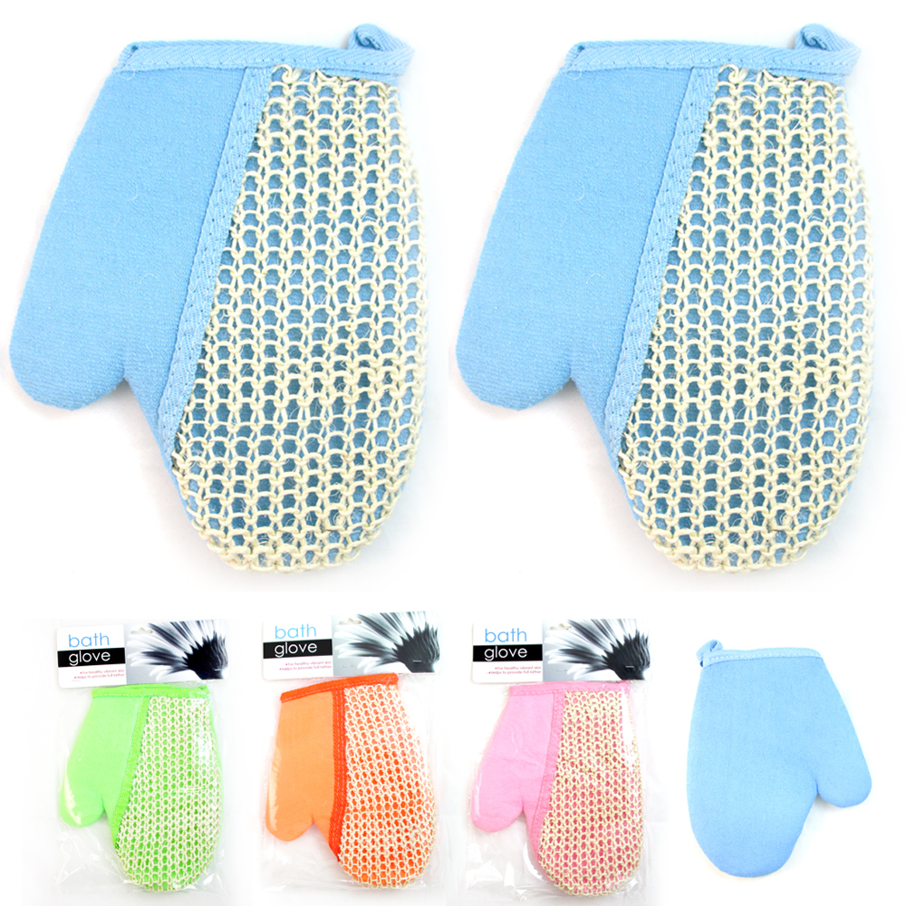 2 PC Exfoliating Bath Body Glove Sponge Loofah Loofa Brush Sisal Scrubber Shower