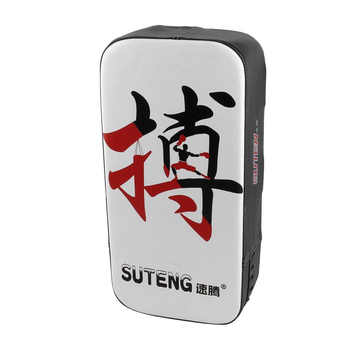 SUTENG Authorized Boxing Strike Target Karate Punching Kicking Taekwondo Training Pad Shield Black1