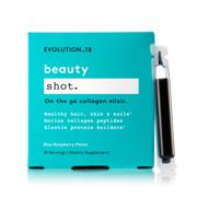 EVOLUTION 18 Beauty Boosting Collagen Shot, Berry, 10 Servings