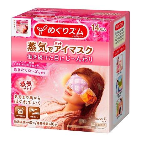 Kao Megurhythm Steam Hot Eye Mask Rose - Eye Mask Bulk