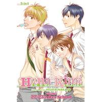 Hana-Kimi (3-in-1 Edition), Vol. 8 : Includes vols. 22, 23 & After School