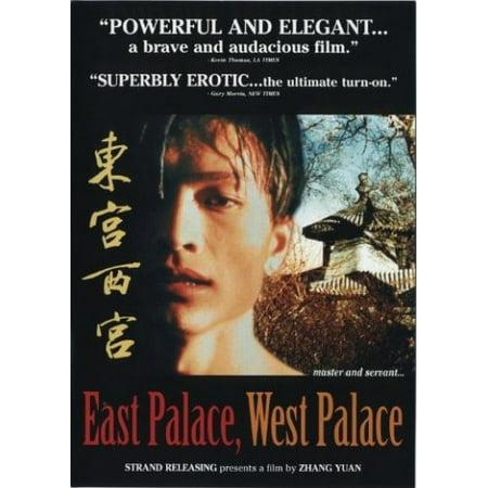 Image of East Palace West Palace
