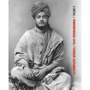 Complete Works of Swami Vivekananda: The Complete Works of Swami Vivekananda, Volume 2 (Paperback)