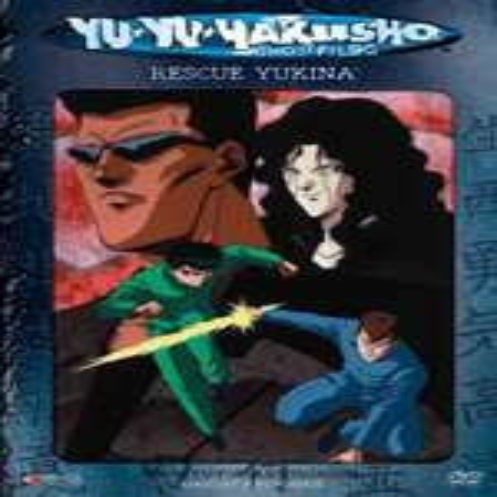 Yu Yu Hakusho The Spirit Detective Rescue Yukina DVD [Uncut]