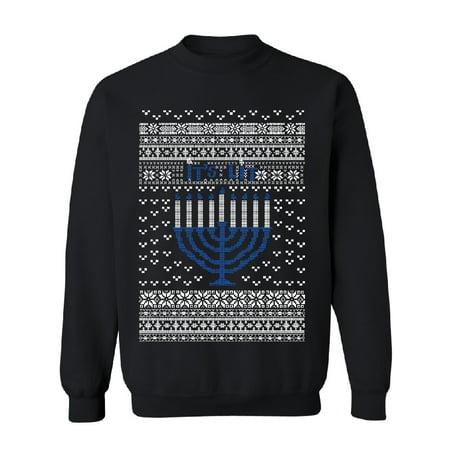 Tacky Hanukkah Sweater (Ugly Sweater It's Lit Hanukkah Menorah Unisex Crewneck Christmas 2017 Sweater Black)