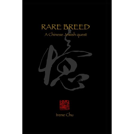 Rare Breed: A Chinese Jewish Quest - eBook (Rare China)