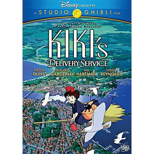 Kiki's Delivery Service (Widescreen, Special Edition)