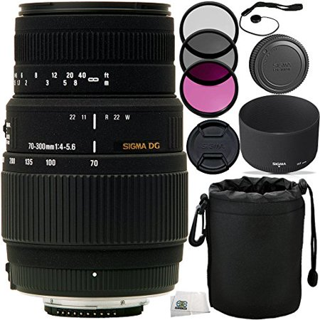 F Mount Lens - Sigma 70-300mm f/4-5.6 DG Autofocus Lens for Nikon F Mount Cameras 9PC Bundle. Includes Manufacturer Accessories + 3PC Filter Kit (UV-CPL-FLD) + Cap Keeper + Lens Pouch + Microfiber Cleaning Cloth