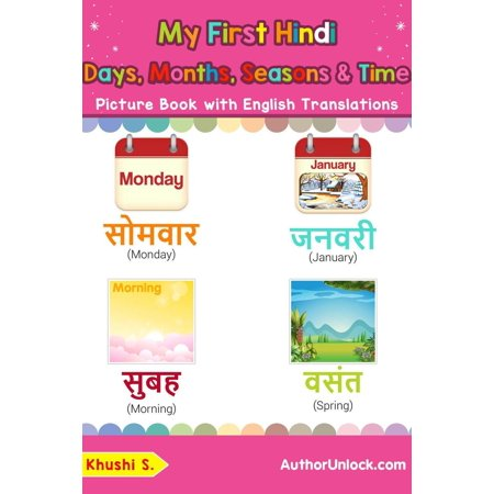 My First Hindi Days, Months, Seasons & Time Picture Book with English Translations - eBook