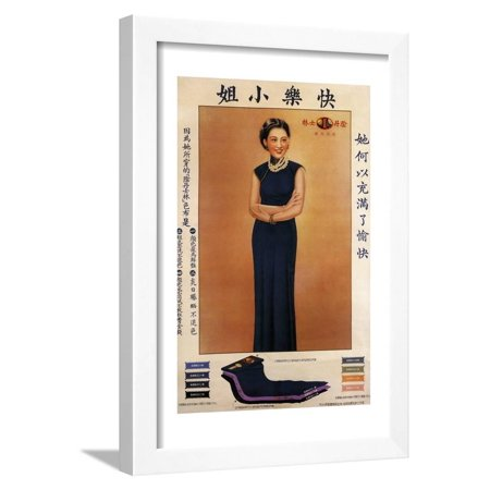 Hatamen Cigarettes This Is The Best After All Framed Print Wall Art By Ni