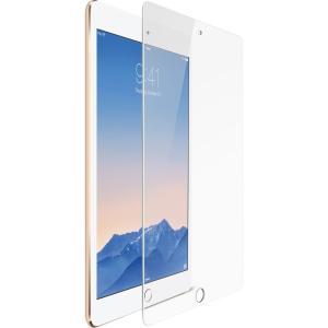 Maclocks vidrio blindado (TM) Premium iPad Pro templado vidrio pantalla Shield - iPad + Mac en Veo y Compro