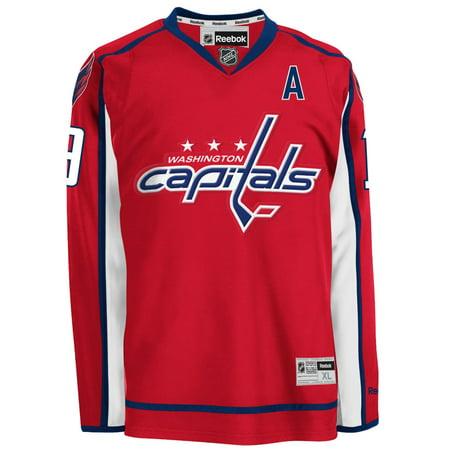 Nicklas Backstrom Washington Capitals Reebok NHL Premier Red Jersey -  Walmart.com 0ce5b1749a64