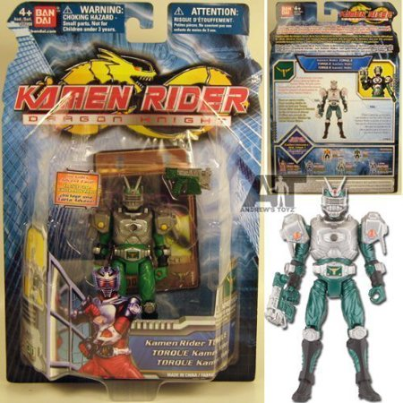 Torque 4 Inch Collectible Figure, By Kamen Rider](Kamen Rider Sword)
