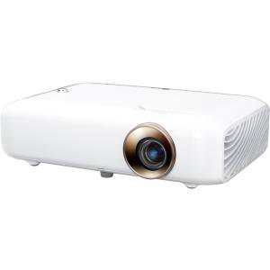LG PH550 HD Projector with Built-In Battery (Lg Projector)