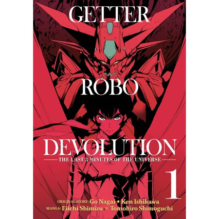 Getter Robo Devolution Vol. 1 - Attention Getter