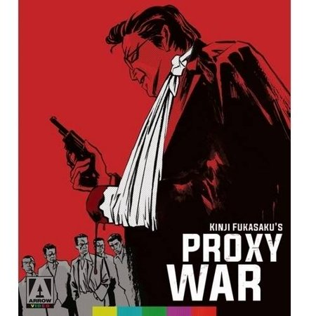 Battles Without Honor And Humanity  Proxy War  Blu Ray   Dvd