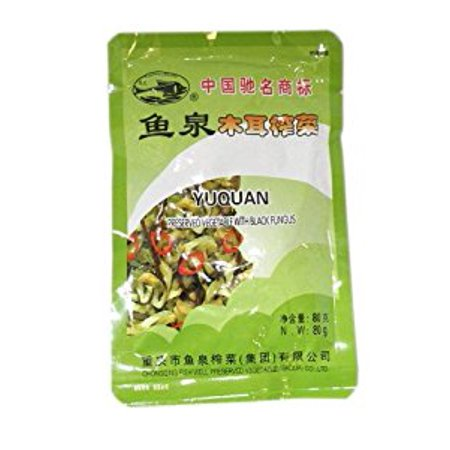 - Fish Well Preserved Vegetable With Black Fungus 2.9 Oz