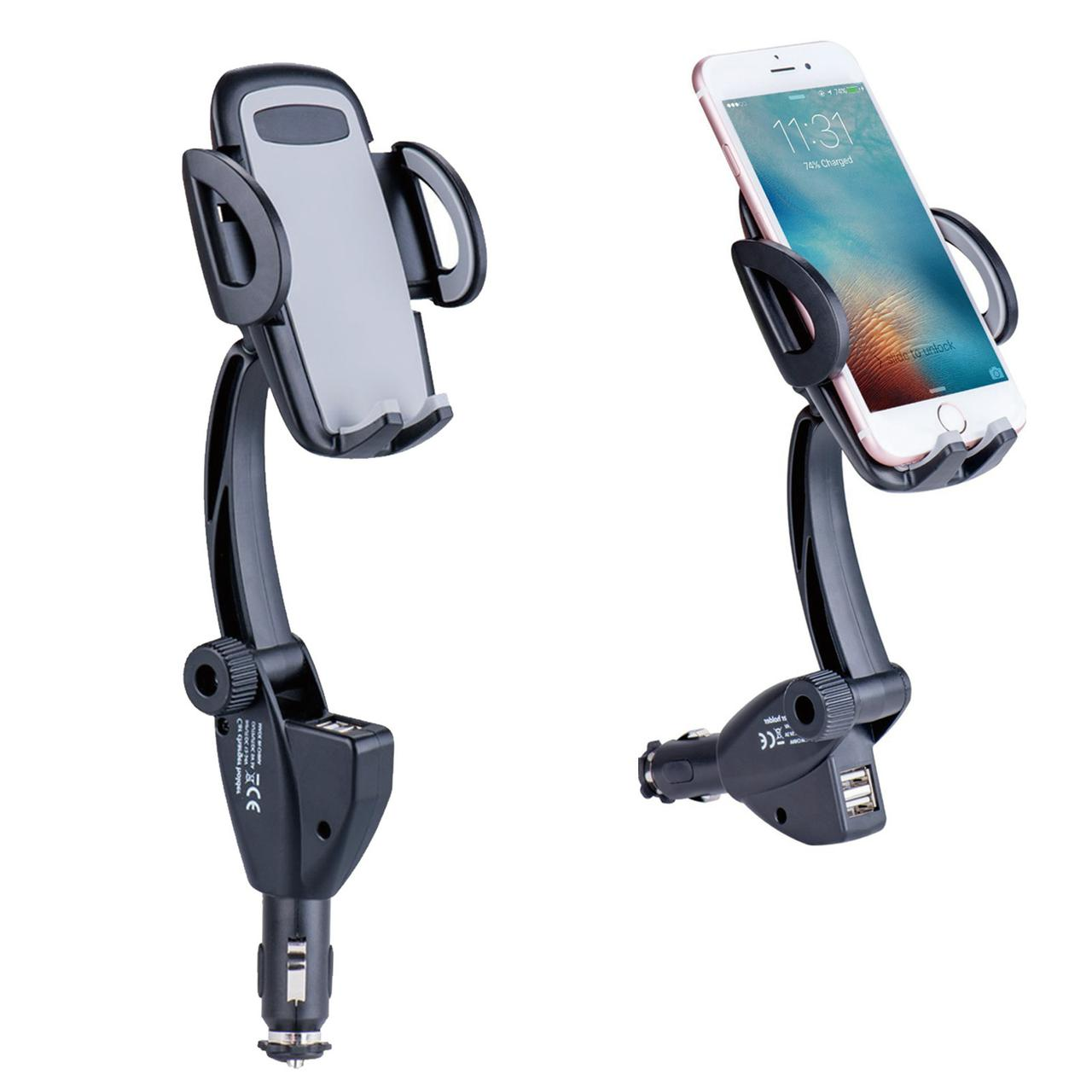 3 In 1 Car Mount Phone Holder With Dual Usb Cigarette