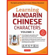 Learning Mandarin Chinese Characters Volume 1 - eBook