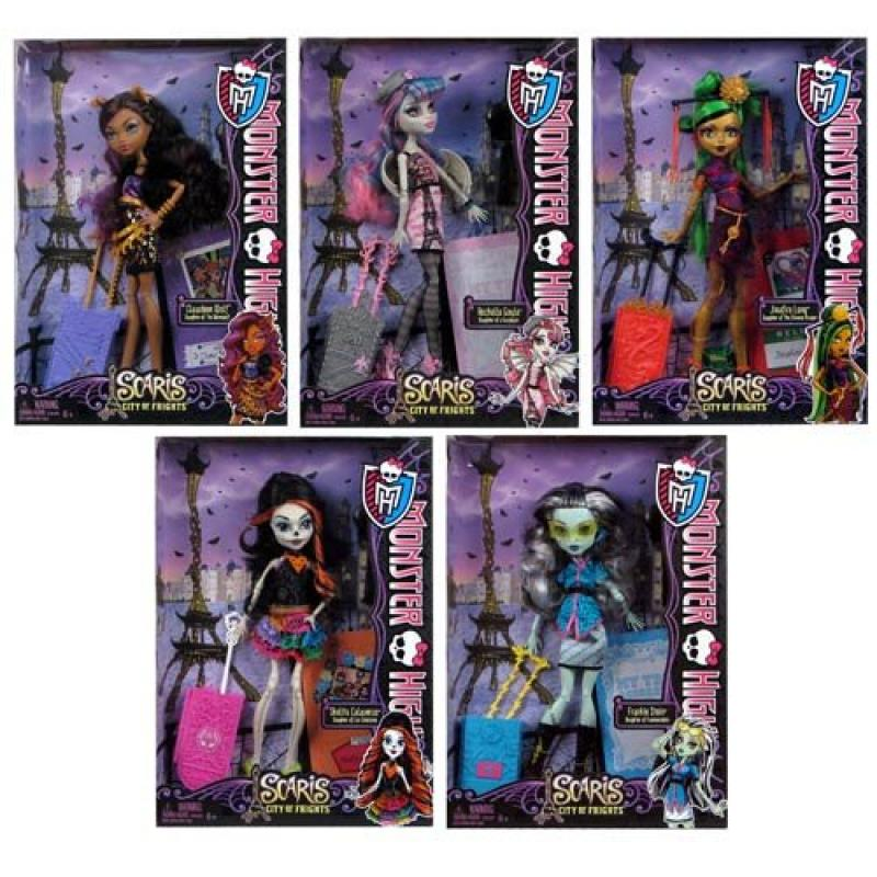 Monster High Scaris Deluxe Travel Dolls Wave 2 Rev. 1 Case by Mattel by
