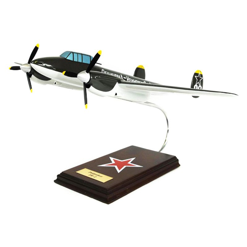Daron Worldwide Petlyakov PE-2 Model Airplane by Toys and Models Corporation
