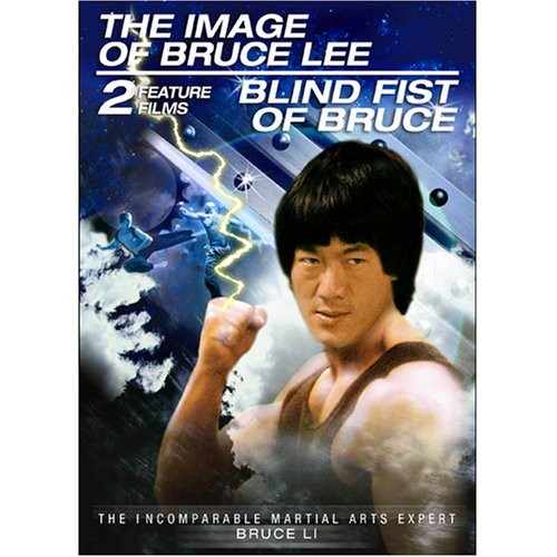 Blind Fist of Bruce & the IMage of Bruce Lee by ECHO BRIDGE ENTERTAINMENT