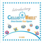 Introductory Cellis Wheels : Chinese Characters Visual Organiser