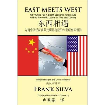 East Meets West - eBook (East West Journal Of Economics And Business)
