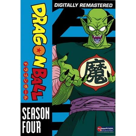 Regular Show Halloween Special Season 4 (Dragon Ball Season 4 (DVD))