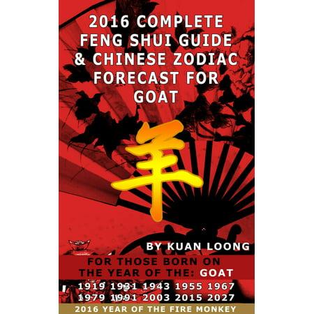 2016 Goat Feng Shui Guide & Chinese Zodiac Forecast -