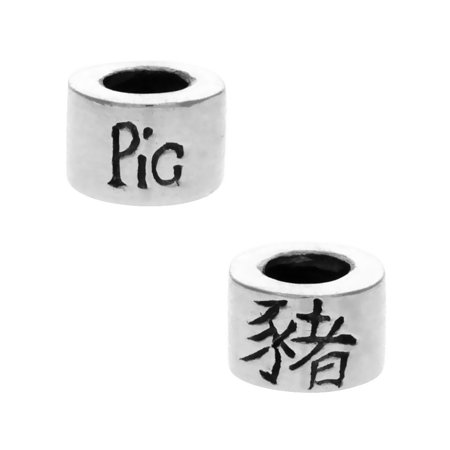 Sterling Silver Chinese Zodiac Year Of The Pig Bead Charm For Most Charm Bracelets
