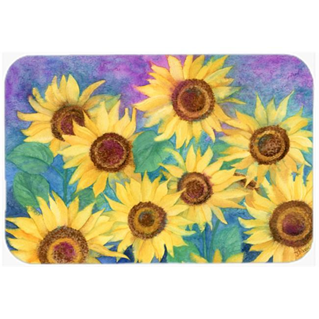 Sunflowers & Purple Mouse Pad, Hot Pad or Trivet
